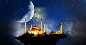 Ramadan Greetings!