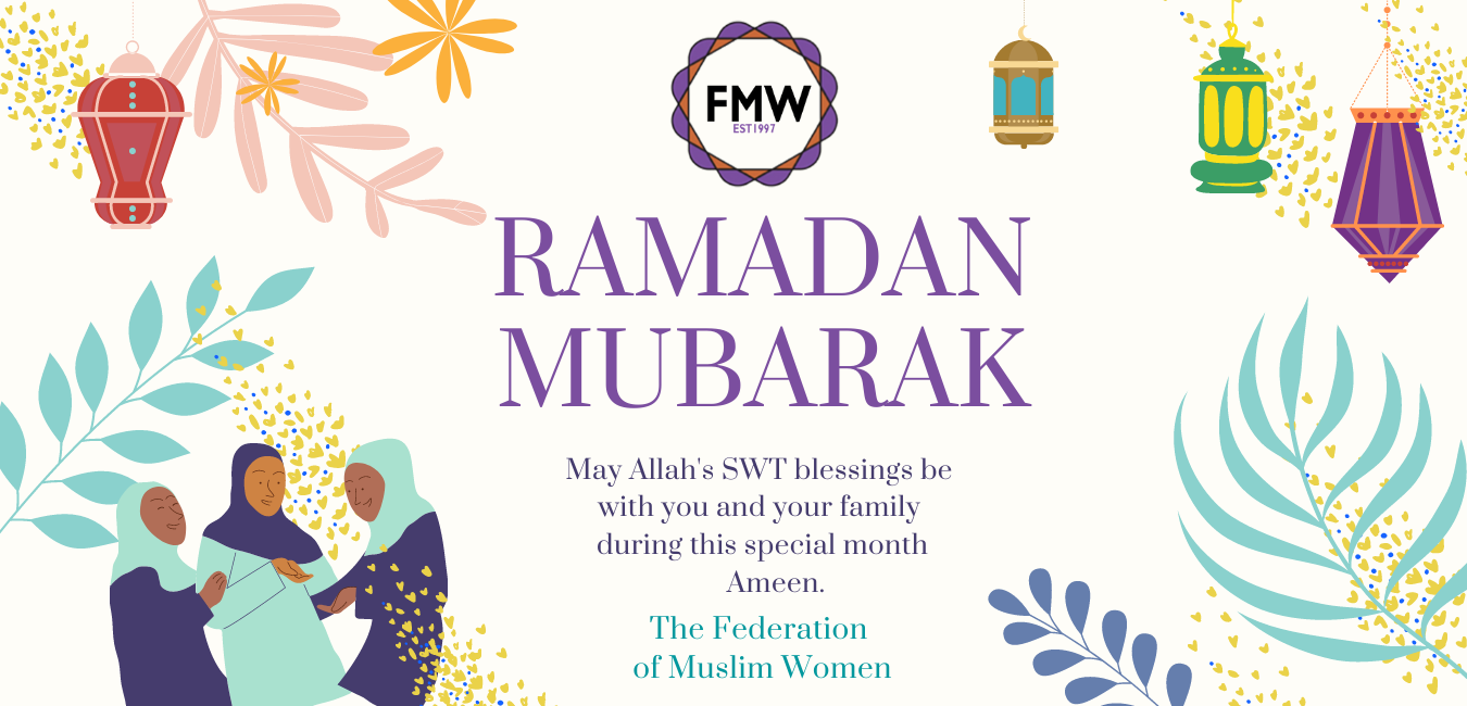 You are currently viewing Ramadan Mubarak from the FMW!